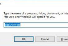 تصویر از Run در کامپیوتر ویندوز کجاست؟ نحوه باز کردن Run و دسترسی سریع