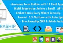 تصویر از اسکریپت فرم ساز حرفه ای Laraship Form Builder