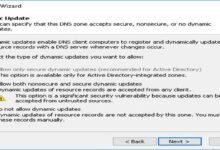 تصویر آموزش اتصال دامنه به ویندوز سرور