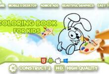 تصویر دانلود بازی Coloring Book for Kids