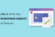 تصویر چگونه می توان سایت وردپرس خود را در Pinterest تأیید کرد (مرحله به مرحله)
